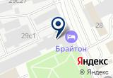 «Брайтон, ресторанно-гостиничный комплекс» на Яндекс карте Москвы