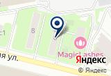 «Визовый центр Кипра» на Яндекс карте