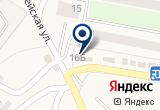 «Магазин товаров для дома» на Яндекс карте