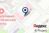 «ЮГО-ЗАПАДНОГО АО РОДИЛЬНЫЙ ДОМ № 25» на Яндекс карте