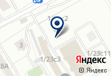 «Экстрим, ООО» на Яндекс карте Москвы
