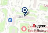 «БЕЛАЯ РУСЬ ТОРГОВЫЙ ДОМ» на Яндекс карте