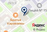 «АРЕНА **» на Яндекс карте