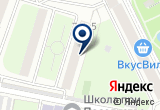 «ЦИЭХ-ПОЛФА (ПОЛЬША)» на Яндекс карте