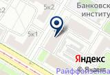 «АСТОРИЯ-1 ЗАГОРОДНЫЙ ОТЕЛЬ (ОФИС)» на Яндекс карте