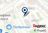 «Шины054» на Яндекс карте Москвы