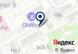 «Меридиан, OOO» на Яндекс карте