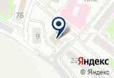 ««ВодоходЪ», ООО» на Яндекс карте