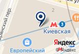 «Формула Кино Европа, сеть кинотеатров» на Яндекс карте Москвы