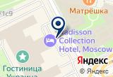 «Shik & blesk/шик & блеск» на Яндекс карте Москвы