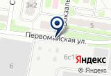 «Щербинская городская похоронная служба - ритуальные услуги в Щербинке» на Яндекс карте