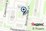 «Центр правовой поддержки - Одинцово» на Яндекс карте Москвы