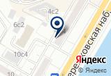 «Юридическая служба, ООО» на Яндекс карте Москвы