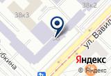 «Юни-форт НПФ, ООО» на Яндекс карте Москвы