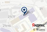 «PhotoXPress, агентство фотоинформации» на Яндекс карте Москвы