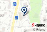 ««Ингейм Системы», ООО» на Яндекс карте