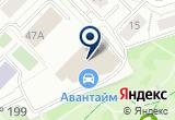 «Дизайн-Авто, автосалон» на Яндекс карте Москвы