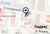 «Элтоп процессинговая компания ЗАО» на Яндекс карте Москвы