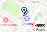 «Мода и стиль культурно-выставочный центр» на Яндекс карте Москвы