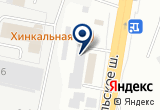 «ТД Моторс» на Яндекс карте