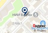 «Русская факторинговая компания, ЗАО» на Яндекс карте Москвы