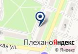 «Среднерусский банк Сбербанка России» на Яндекс карте