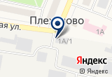 «Банкомат Среднерусский банк Сбербанка России» на Яндекс карте