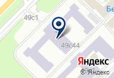 «Фонд содействия развитию малых форм предприятий в научно-технич. сфере» на Яндекс карте Москвы