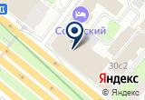 «Московский аукционный дом» на Яндекс карте Москвы
