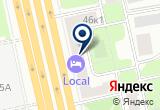 «Аргон-ГБ, ООО» на Яндекс карте Москвы