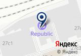 «Пунто Италия, ООО» на Яндекс карте