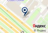 «Коучинг-центр андрея марусова» на Яндекс карте Москвы