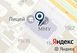 «Онлайн Трейд.РУ» на Яндекс карте