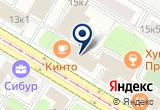 «ТЕЛЕСИСТЕМЫ ФИРМА ООО» на Яндекс карте