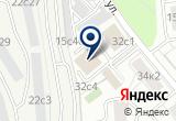 «ATB Electronics, производственная компания» на Яндекс карте Москвы