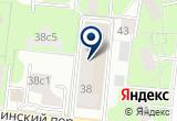 «Руссикон Групп, ООО - Другое месторасположение» на Яндекс карте Санкт-Петербурга