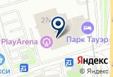 «Молодая гвардия развлекательный центр, ООО» на Яндекс карте Москвы
