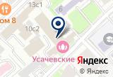 «ВЕСТА АЛЬФА ТОРГОВАЯ КОМПАНИЯ» на Яндекс карте
