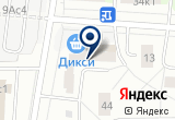 «РОССИЙСКАЯ ФЕЛИНОЛОГИЧЕСКАЯ ФЕДЕРАЦИЯ» на Яндекс карте