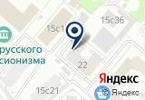 «Шредер-компани» на Яндекс карте Москвы
