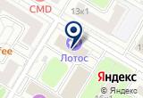 «УниверПринт, копировальный центр» на Яндекс карте Москвы