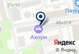 «Моторсервис дизельный центр, ЗАО» на Яндекс карте Москвы