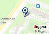 «Экстример, шоу-театр» на Яндекс карте Москвы