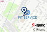«F!T SERVICE, федеральная сеть станций послегарантийного обслуживания» на Яндекс карте Москвы