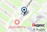 «Авиатрансагентство, ООО» на Яндекс карте