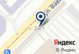 «Экоцентр компания, ООО» на Яндекс карте Москвы