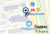 «Пилот, парапланерный клуб» на Яндекс карте Москвы