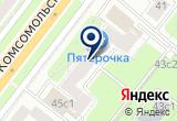«Короли Доставки» на Яндекс карте Москвы