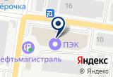 «Шарлотка, столовая - Подольск» на Яндекс карте Москвы