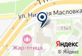 «ЮЛИАН АВТО, СТО» на Яндекс карте Москвы